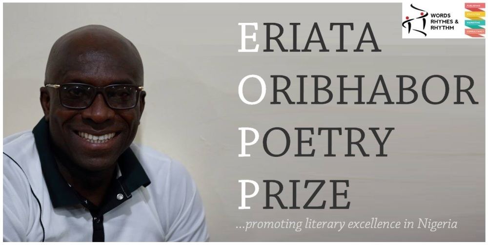 CALL FOR ENTRIES -- ERIATA ORIBHABOR POETRY PRIZE 2016